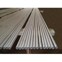 Buy cheap Stainless Steel Pipes & Tubes TP309 Stainless Steel Pipes & Tubes from wholesalers