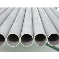 Buy cheap Stainless Steel Pipes & Tubes TP309S Stainless Steel Pipes & Tubes from wholesalers