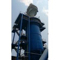 Buy cheap Flue gas defog condensation Electrostatic precipitator from wholesalers