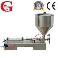 Buy cheap Semi-automatic Sauce Filling Machine from wholesalers