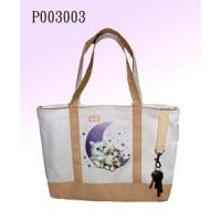 Buy cheap Nurse Bag from wholesalers