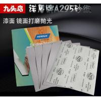 Buy cheap Coated Sandpaper from wholesalers