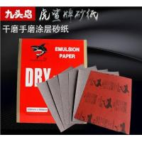 Buy Coated Sandpaper at wholesale prices