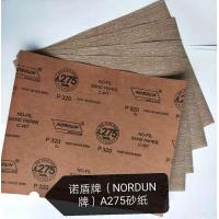 Quality Coated Sandpaper for sale