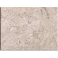 Buy cheap stone product line Da li cream-colored from wholesalers