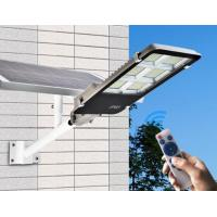 Buy cheap XQ-3150C(150W)Engineering Solar Street Light from wholesalers