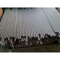 Buy cheap Inconel 625, 2.4856 Alloy Tube Alloy 625 Pipe/Tube/Accessories from wholesalers