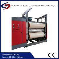 Buy cheap Calender Machine For PVC PU Film from wholesalers
