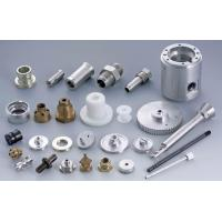 Buy cheap CNC Metal Parts,turning Milling from wholesalers