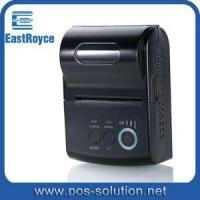 Buy cheap 58mm WIFI Thermal Portable Printer from wholesalers