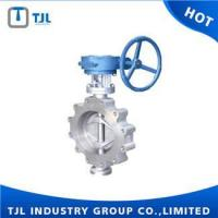 Quality Lug Wafer Triple Eccentric Butterfly Valve DN100 for sale