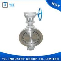 Quality 4 Inch Wafer Triple Eccentric Butterfly Valve BS EN558 for sale