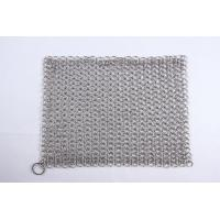 Buy cheap Chain Mail Mesh from wholesalers