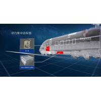 Buy cheap High-speed Rail Construction Animation from wholesalers