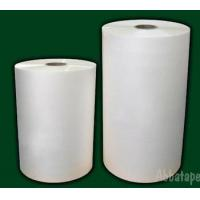 Buy cheap Thermal transfer film Product code: BH-500 from wholesalers
