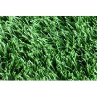 Buy cheap Sports Field Flooring Artificial Turf from wholesalers