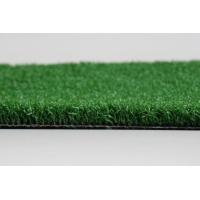 Buy cheap Outdoor Golf Artificial Grass from wholesalers