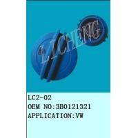 Buy cheap Expansion tank LC2-02 from wholesalers
