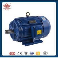 Buy cheap Y2 Low-voltage electric siemens style 3 phase motor from wholesalers