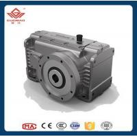 Buy cheap High precision ZLYJ 146/173/180/200 Extruder Gearboxes drive gearbox from wholesalers