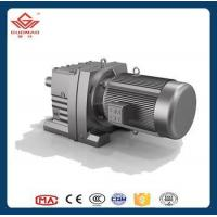 Buy cheap GR series helical gearbox with 22kw three phase motor from wholesalers