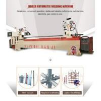 Quality Ledger automatic welding machine for sale