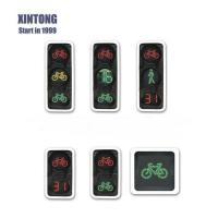Buy cheap Plastic Non Motor Vehicle LED Traffic Light from wholesalers