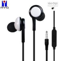 Buy cheap Wired Earphone 721-D94 from wholesalers