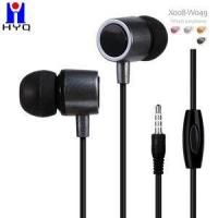 Buy cheap Wired Earphone X008-W049 from wholesalers
