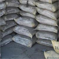 Buy cheap Construction Cement from wholesalers