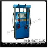 Buy cheap Lao 220V petrol station oil pump from wholesalers