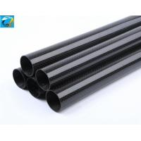 Quality Roll Wrapped Dongguan Juli Frp Tube For Drone Accessories for sale