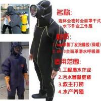 Quality scuba sets drysuit anti-water warm 693 full face mask for sale