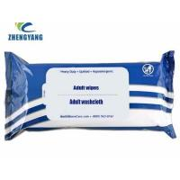 Quality Adult wet wipes for sale