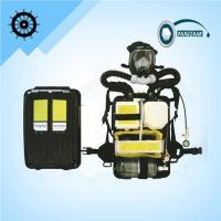 Quality Oxygen Breathing Apparatus SCBA Air Breathing Apparatus for sale