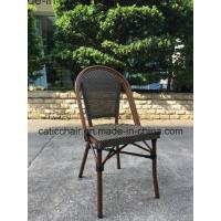 China Garden Chairs Bamboo Chair (B-005) on sale
