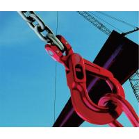 Quality High Tensile Chain Lifting Chain-General for sale
