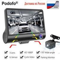 "Quality Podofo 4""Car DVR Three-way Car Camera FHD 1080P Registrator 170 Wide for sale"