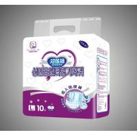 Buy cheap Adult Series HABOMU adult Disposable diape from wholesalers