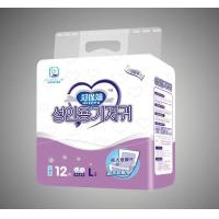 Buy cheap Adult Series HABOMU adult Paper diaper from wholesalers