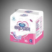 Buy cheap Adult Series HABOMU woman-baby dual-purpose diaper from wholesalers