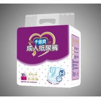 Buy cheap Adult Series adult Disposable diape from wholesalers