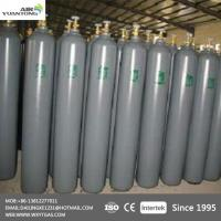 China Small Argon Compressed Gas Cylinder on sale