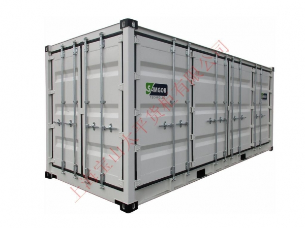 Buy 20'Vehicle mounted high voltage test Container at wholesale prices