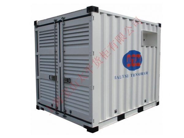 Buy 10' Transformer test Container at wholesale prices