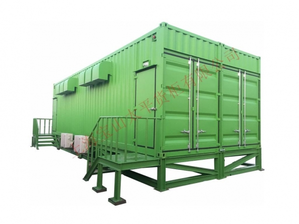 Buy 12m Combined shore power Container at wholesale prices