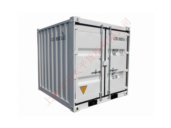 Buy 8'container at wholesale prices