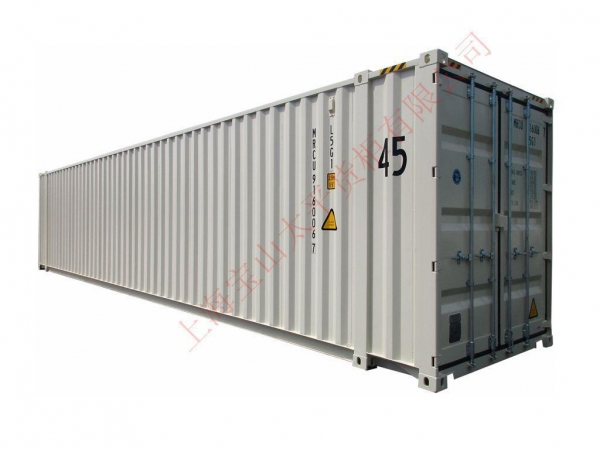 Buy 45'HC Standard container at wholesale prices
