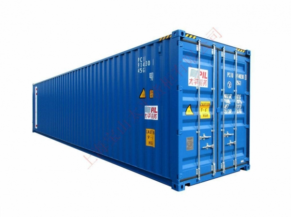 Buy 40'HC Standard container at wholesale prices