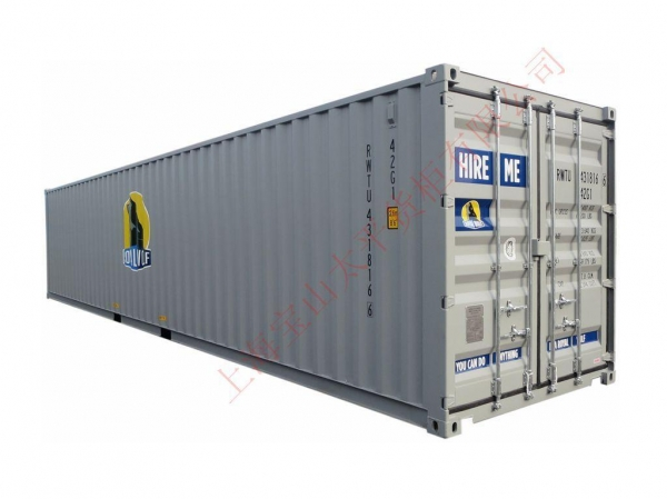 Buy 40' Standard container at wholesale prices